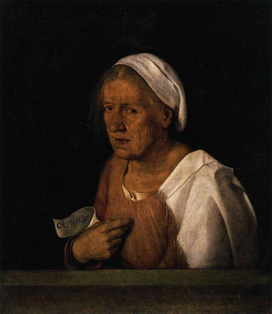 «Портрет пожилой женщины»
