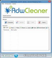 Удаление рекламы - AdwCleaner 4.203 Portable