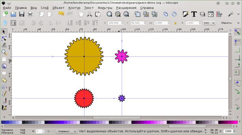 inkscape-gears-03.png