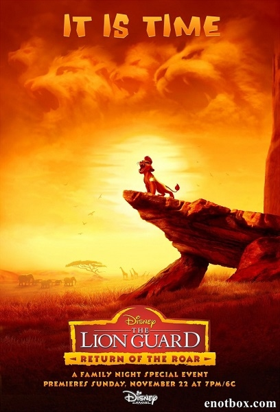 Страж-лев / The Lion Guard: Return Of The Roar (2015/WEB-DL/WEB-DLRip)