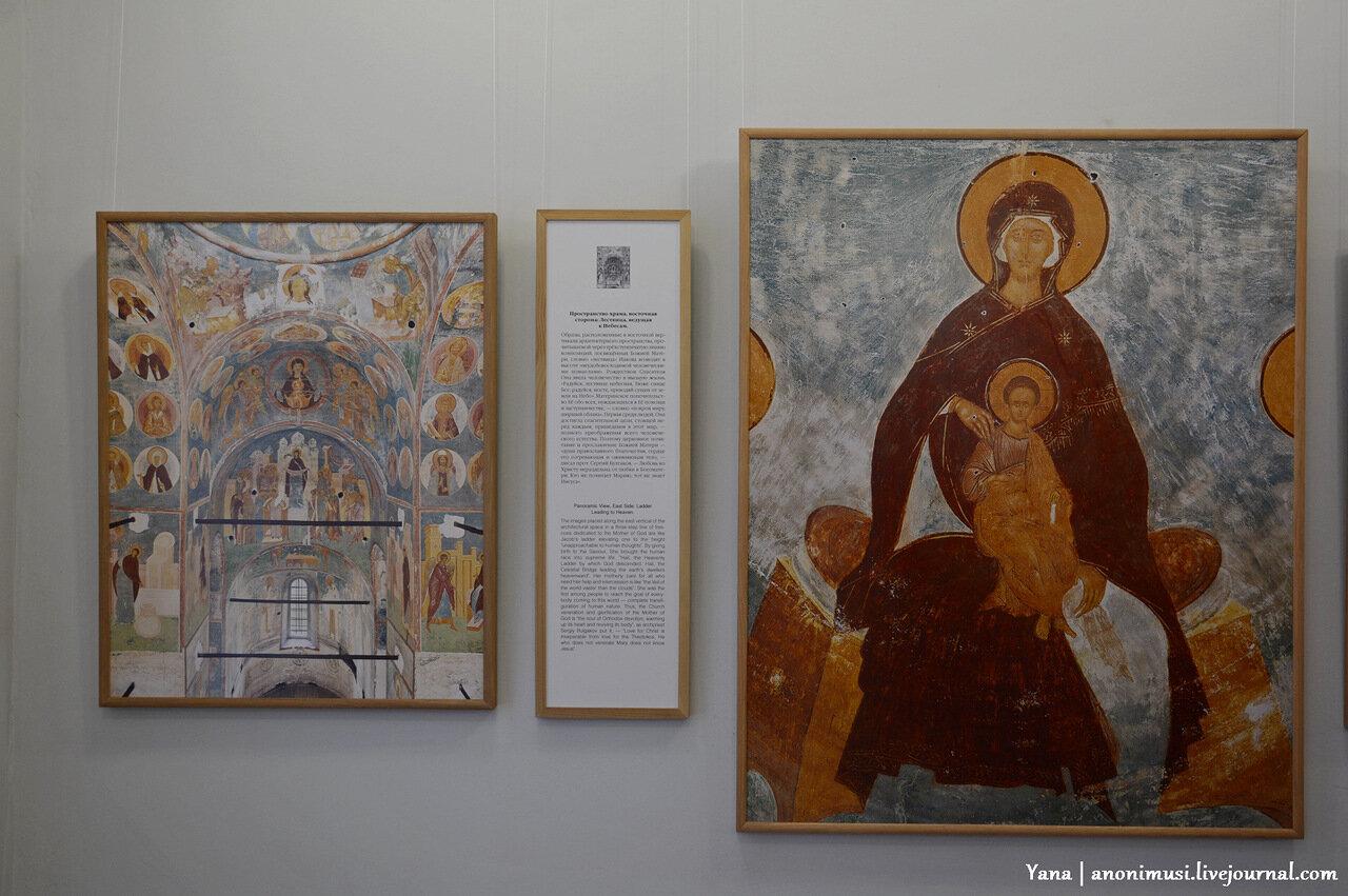 Юрий Холдин. Свет фресок Дионисия – миру. Выставка в картинной  Ващенко в Гомеле