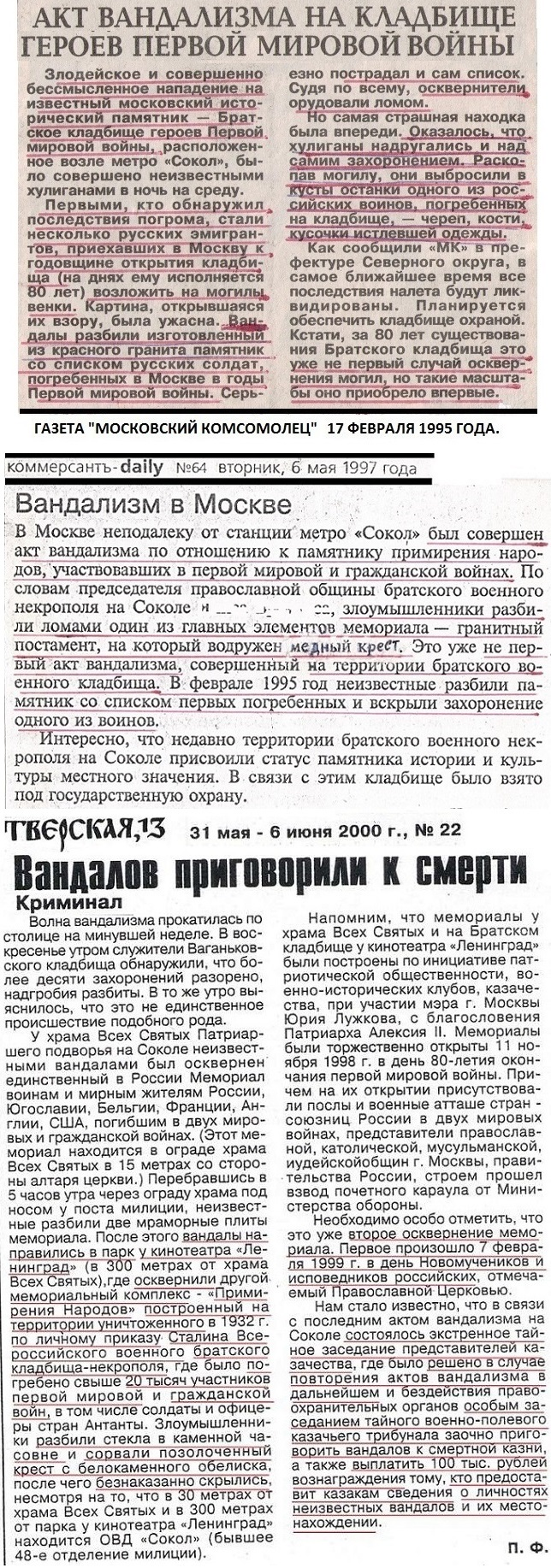 https://img-fotki.yandex.ru/get/3300/287625778.2/0_104bf0_a97880e7_orig.jpg