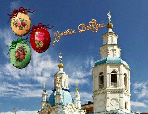 Покровский храм Красноярск.jpg
