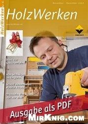 Журнал HolzWerken №7 2007