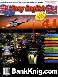 Аудиокнига Easy English № 41 pdf + mp3 22,09Мб