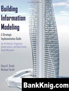 Building Information Modeling pdf 16Мб