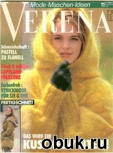 Журнал Verena №1-12 1990
