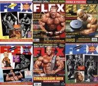 Журнал Подшивка журнала