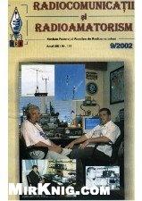 Журнал Radiocomunicatii si radioamatorism № 9, 2002