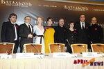 Пресс-конференция фильма «Батальонъ»