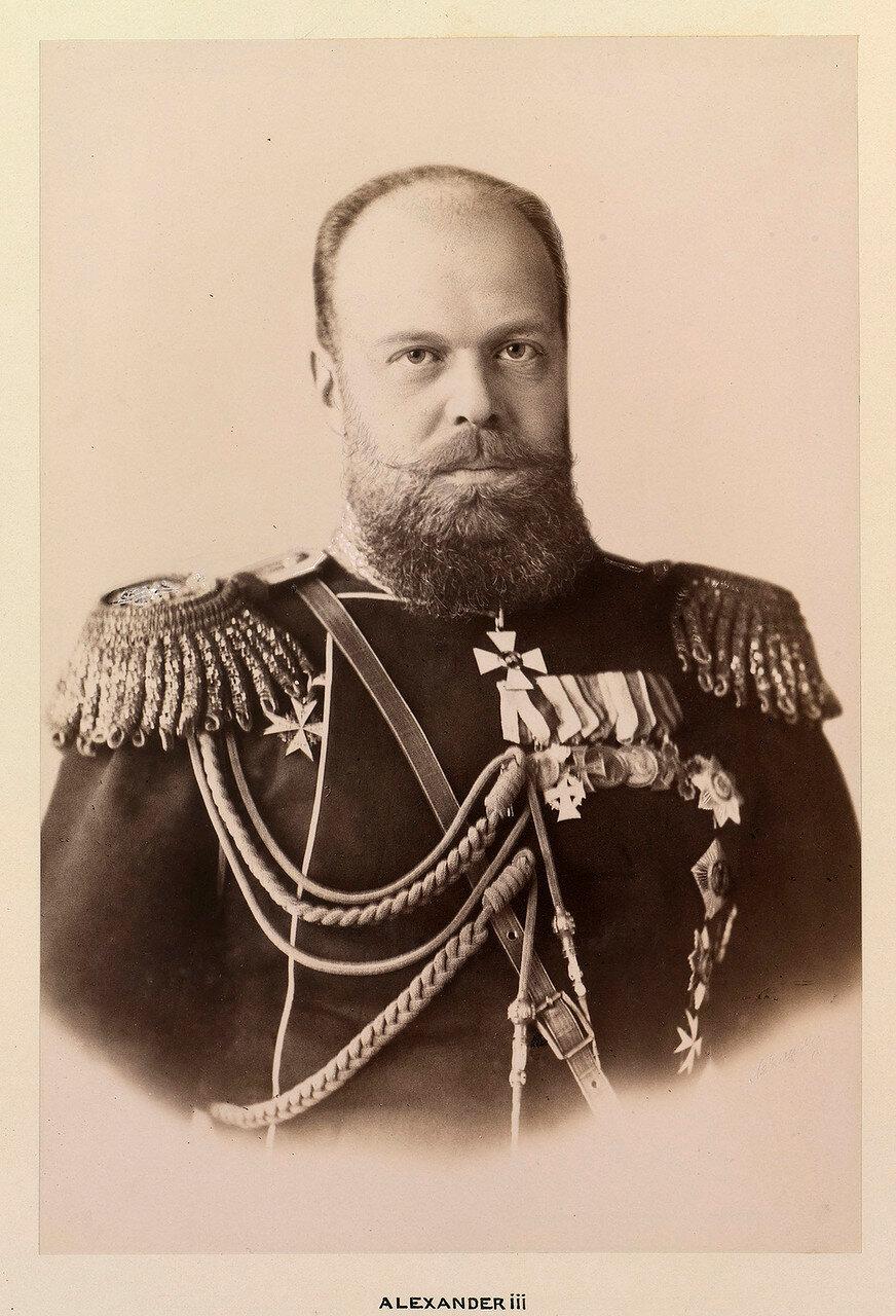 1885. Александр III