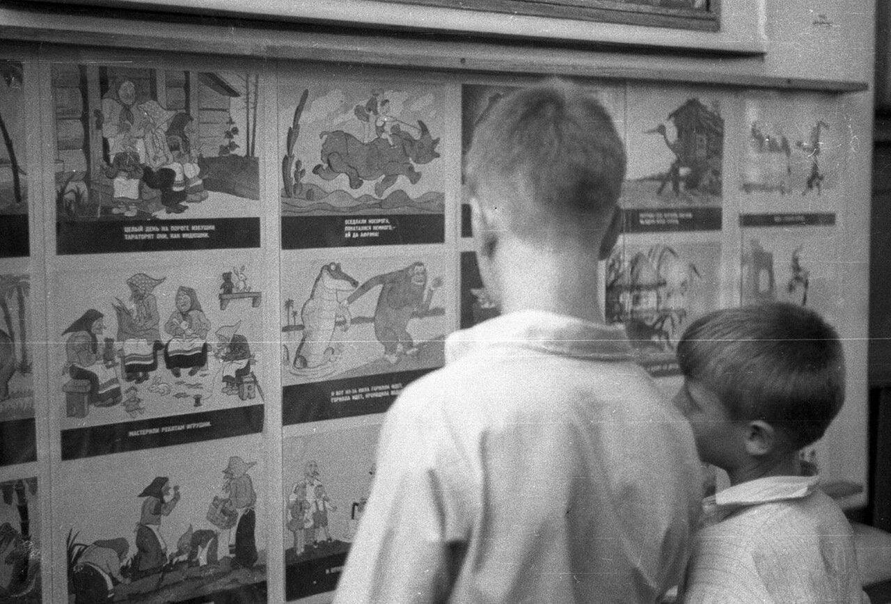 11. Детский городок. База пионеров и школьников. Дети разглядывают рисунки
