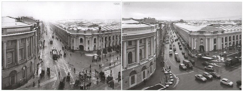 Угол Невского и Садовой улицы - Публичная библиотека(1908-2012)