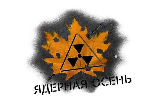 http://img-fotki.yandex.ru/get/3300/dmitri0101.0/0_1a8e0_fc61c2c6_L.jpg