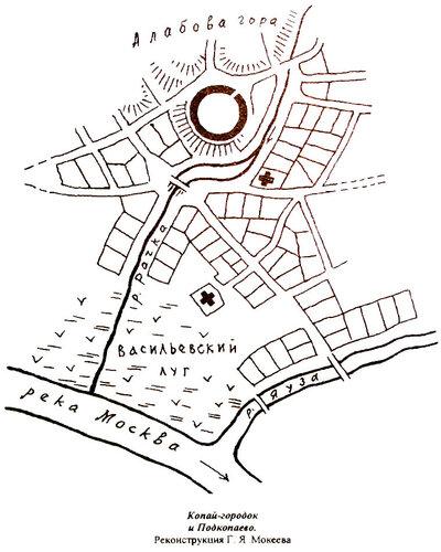 Ивановская горка в 12 веке.