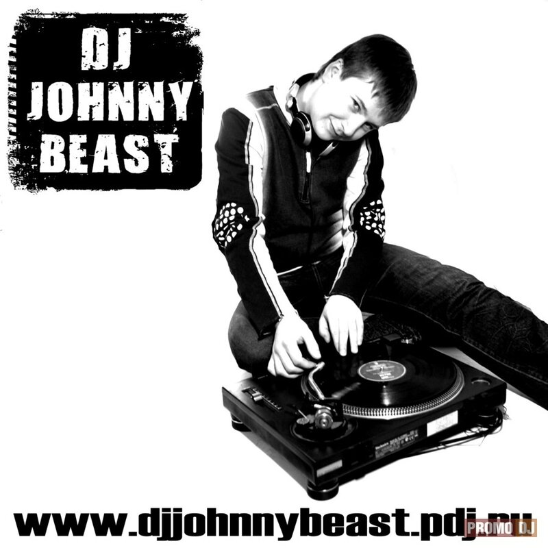 DJ Johnny Beast Лайвы!!!