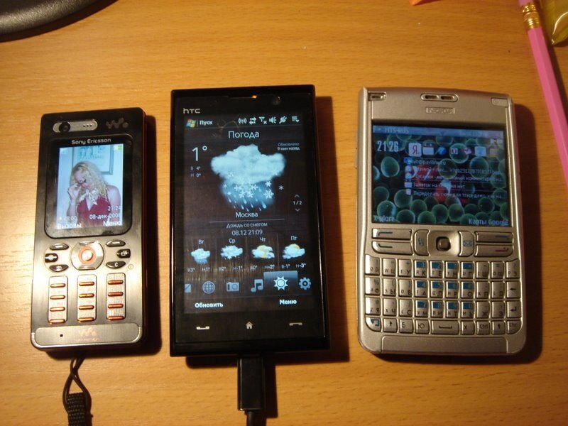 HTC Max 4G YOTA и навигация Garmin Mobile XT