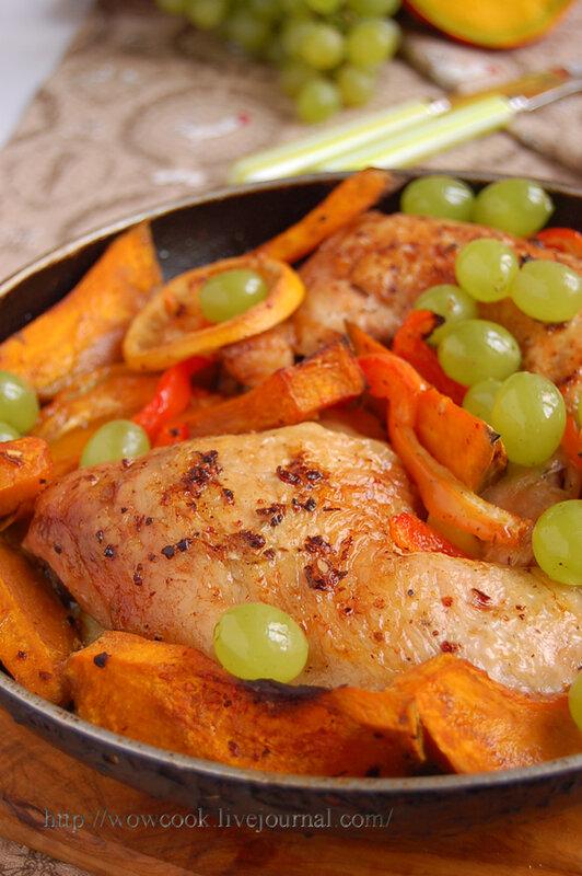Курица с картофелем, тыквой и виноградом