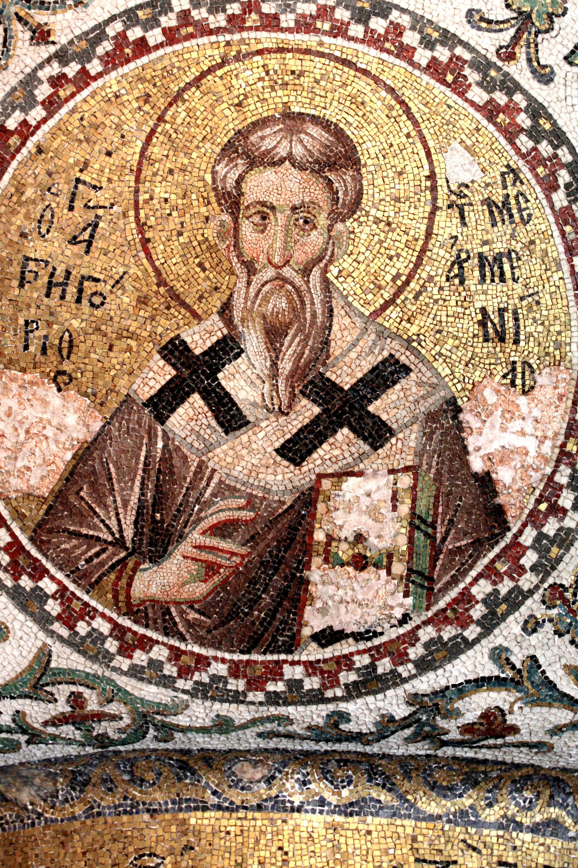Картинки по запросу Григорий просветитель