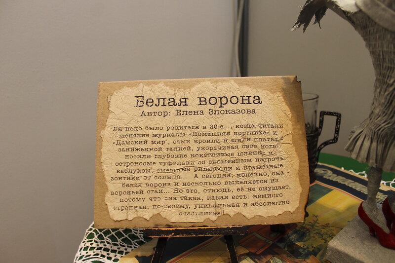 """Фестиваль """"Текстильные ремёсла""""."""