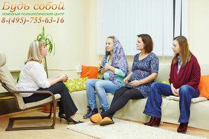 Перинатальный психолог - Apoi.ru