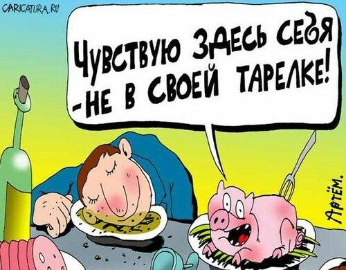 Откуда пошли русские крылатые выражения