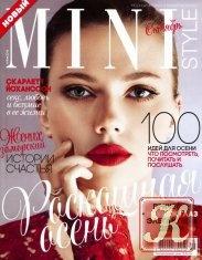 Книга Mini №10 октябрь 2013