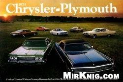 Книга 1973 Chrysler-Plymouth