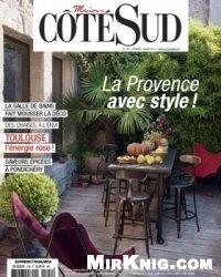 Журнал Maisons Cote Sud №2-3 2013
