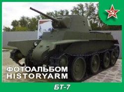 Книга Советский легкий танк БТ-7