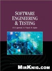 Книга Software engineering and testing