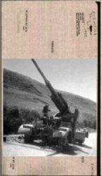 Книга The German Air Force Versus the Allies in the West, The German Air Defense. Part 1