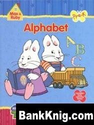 Книга Alphabet (Pre-K Grade) Basic Skills Workbook