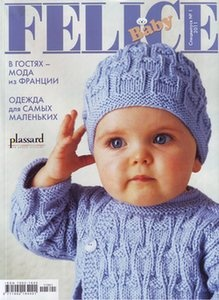 Журнал Журнал Felice Baby. Спецвыпуск №1 2011