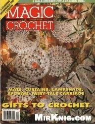Журнал Magic Crochet №111 1997