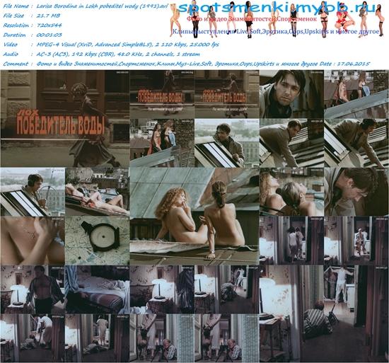 http://img-fotki.yandex.ru/get/3301/318024770.31/0_136273_bffd6cb4_orig.jpg