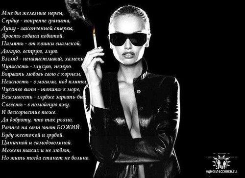 http://img-fotki.yandex.ru/get/3301/floverfrend.7/0_1af2b_f72589af_L.jpg