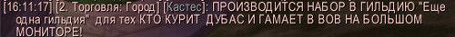 http://img-fotki.yandex.ru/get/3301/ichik.3/0_1ead7_3d7404aa_L.jpg