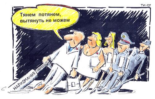 Русская репка