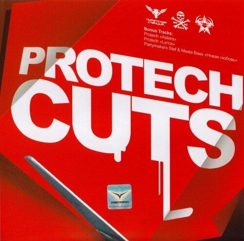 Protech - Cuts (2008)