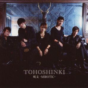 MIROTIC [CD-DVD-Japan] 0_1d161_5f5577f5_M