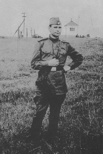 Александр Сизоненко