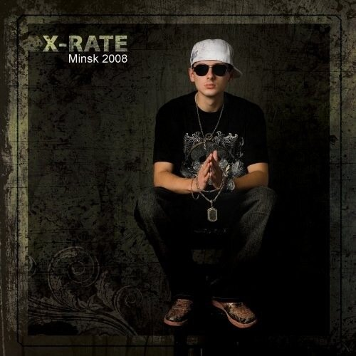 X-RATE - ''�����'' [2008]