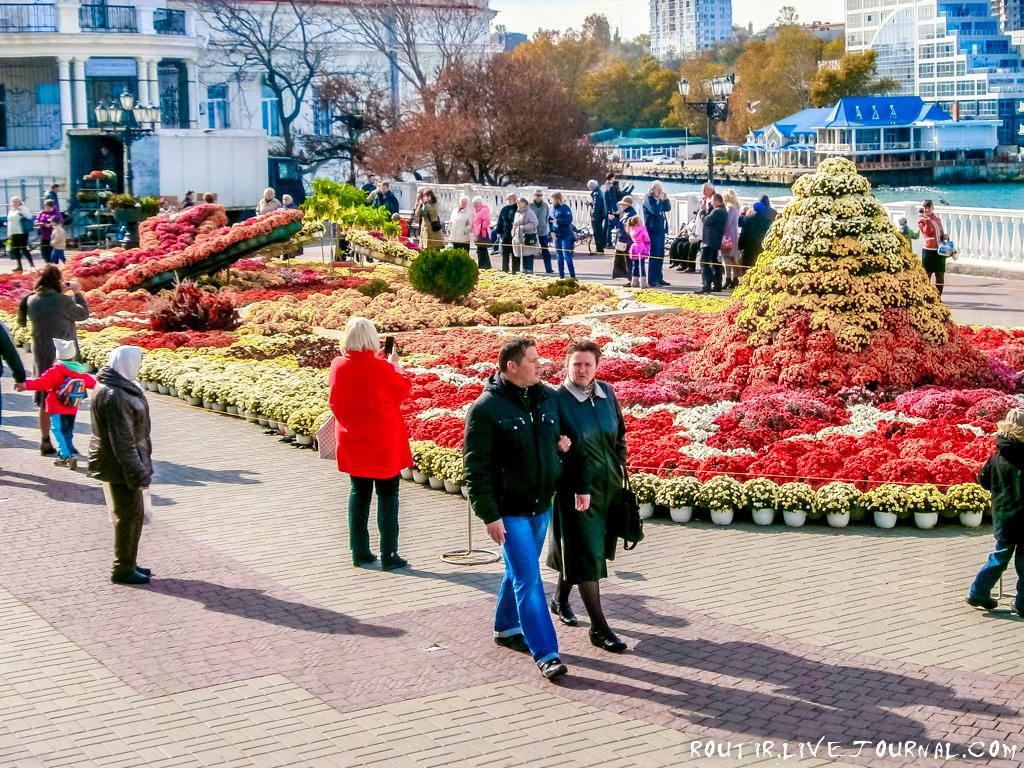 Бал Хризантем.Севастополь.2014