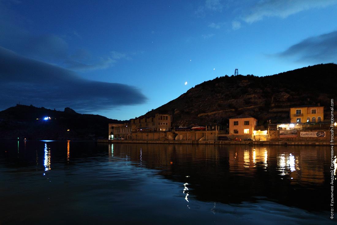 ночное фото Балаклавская бухта