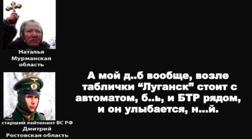 20141104_долпаёп.PNG