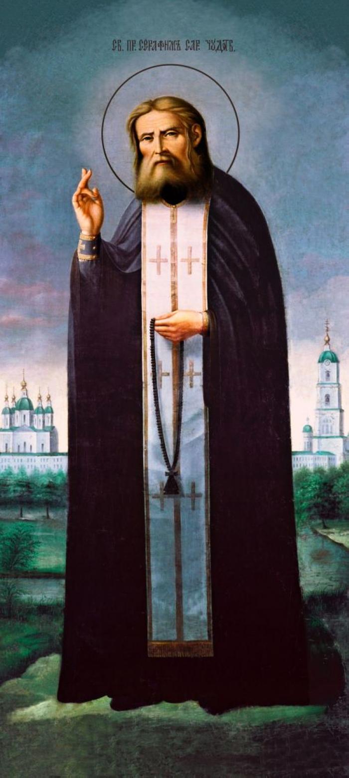 День памяти Серафима Саровского 1 августа 2018: обретение мощей, в чем помогает святой, мощи, иконы, молитвы Серафиму Саровскому