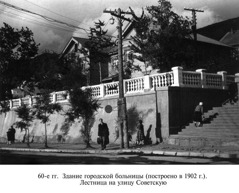 Petropav_1960s7.jpg