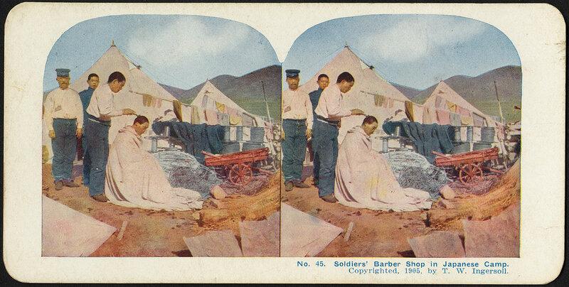 Цветные фотографии русско японской войны 0 14658b b23fd042 XL