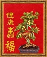 Книга Золотое руно МГ-010 Дерево здоровья